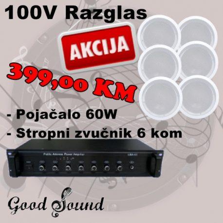 100V RAZGLAS