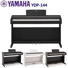 YAMAHA Arius YDP144